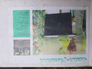 Automatiskt gödsel- och vattningssystem. Väldigt bra till växthus. Finns 5 st